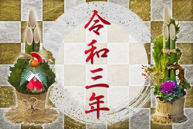 お正月の【門松】とか【しめ飾り】の意味とか飾り方、処分まで